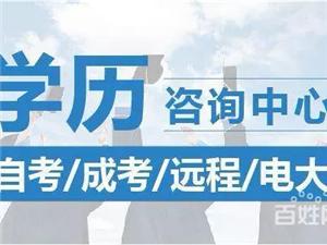 鄭州大學專升本招生,名額有限,招滿即止