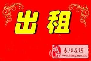 长阳东方花园住宅楼附近有闲置地下车位租赁