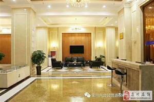 澳门网上投注娱乐六合公馆精装修单间带卫生间公寓房出租