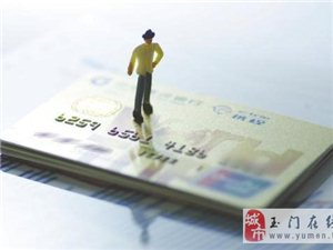 个人二维码收款系统,免签支付系统,即时到账