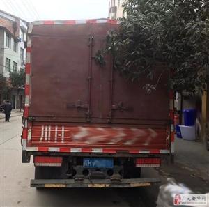 蓝牌货车转让,车况精品可随时看车