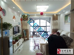 福地国际花园精装修南北通透2室2厅可分期