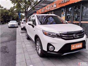 一成首付速提高顏值性價比SUV廣汽傳祺GS3