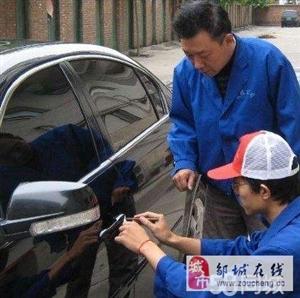 邹城开锁修锁换锁 开修保险柜 匹配汽车钥匙