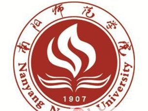 新安学历提升(南阳师范学院2019年热招中)