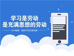 广东外语外贸大学自考本科选什么专业