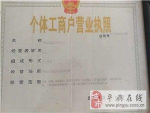 平舆县110指定开锁换锁配汽车钥匙安装指纹锁