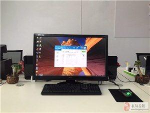 长阳陈先生出售二手闲置27寸aoc电脑整套