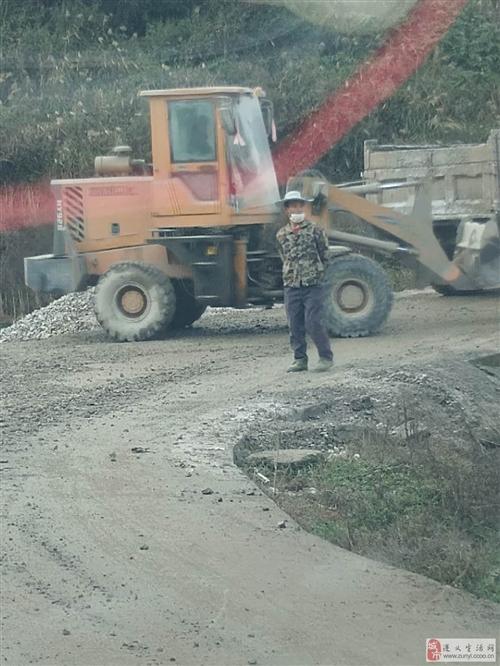 水泥路設備轉讓