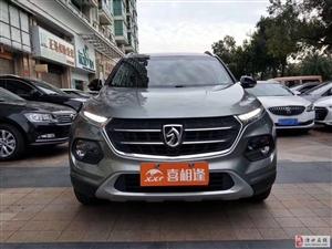 南京低首付分期提高配置良心国产SUV宝骏510!
