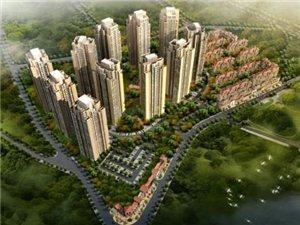 北京城建・香山国际