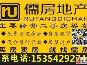国泰温泉城3室 2厅 1卫10000元/月