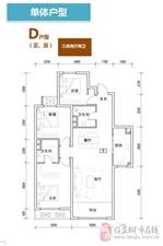 孔雀城3室2厅2卫115万元
