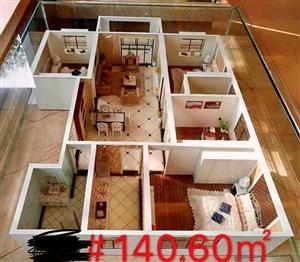 瑞景国际一手房可按揭城南4室2厅2卫96万