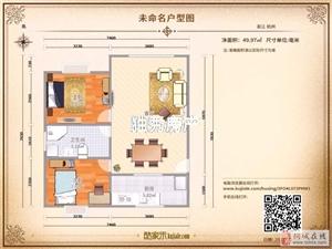 桐城人家精装两房采光户型优业主直降五万诚意售