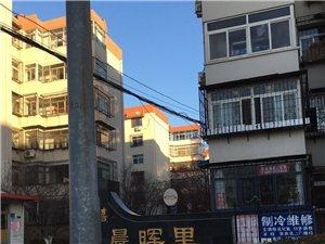 晨晖里5楼70平两室急售73万可议,不是顶楼