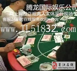 网络赌博有关网站中的平台怎样分辨出真假