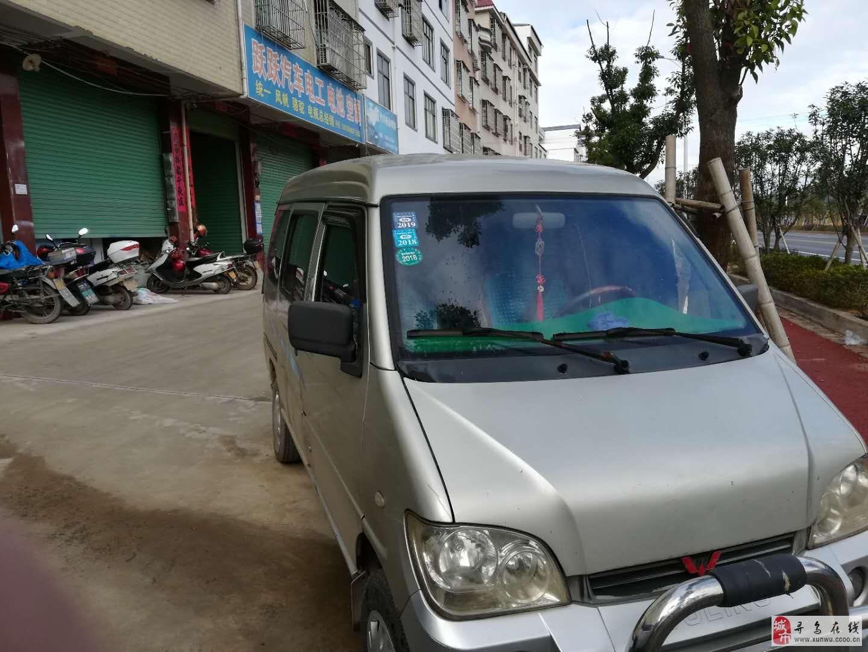 7坐个人私家车五菱金品车出售