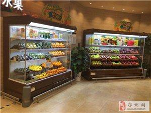 鄭州許昌水果展示柜 水果風幕柜水果保鮮柜廠家定做