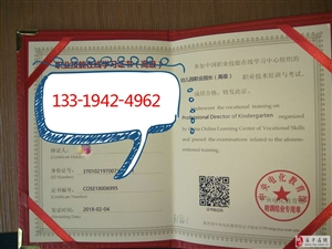 潮州市園長具體考試流程,正規報名,國考幼兒園園長證