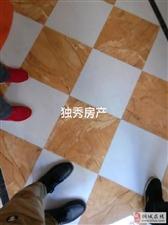 碧桂园3室2厅1卫69.8万元精装修,高档小区