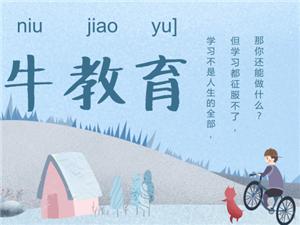广东外语外贸大学自考本科选什么专业好?