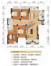超靓电梯商品房阳光新都4室2厅2卫85.8万元