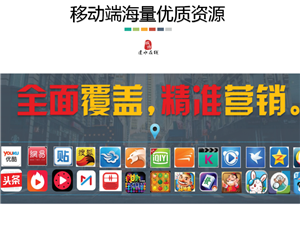 紅河州新媒體定制軟文推廣,多媒體平臺合作商
