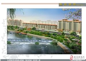 (好别墅)龙翔国际联排别墅260平米179万元
