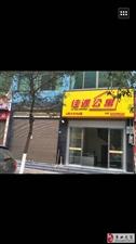 龙8国际娱乐城县佳源公寓