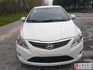 准新车现代瑞纳白色3.3万手动档可以分期首付1万