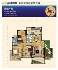 碧桂园4室2厅2卫110万元有证可贷款