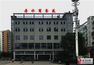 长阳津洋口畔山林语对面五层商业楼对外分层招租