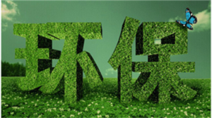 申请农林行业农业综合开发生态工程乙级资质要求多