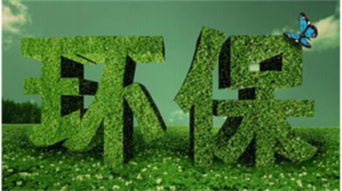 申請農林行業農業綜合開發生態工程乙級資質要求多