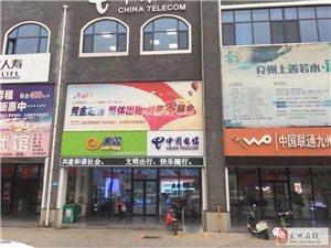 兗州電信營業廳慶祝搬遷一周年又有大動作了