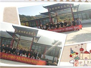 武昌周邊學生春游班級集體踏青非常好玩的地方推薦