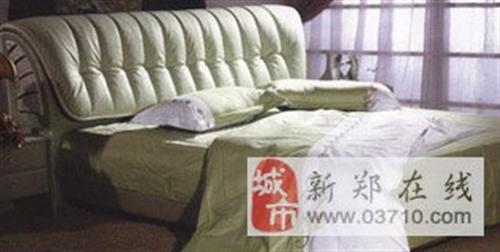 河南豫港港梦家具有限公司