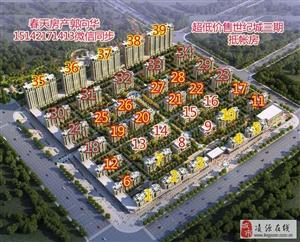 东福小区3室2厅2卫49万元