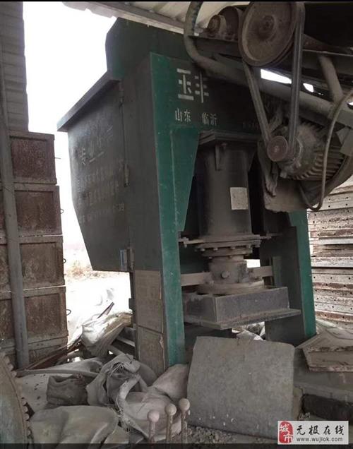 出售260吨垫块压缩机