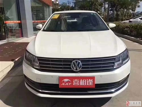 上海低首付提销量王17款大众朗逸,皮实耐用