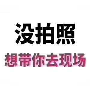 稀缺房源大华绿洲毛坯104平高层证件齐全