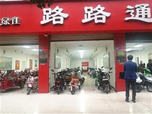 出售广安市城南金源二街商业门市
