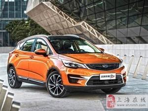 上海低首付分期提全新帝豪GS超好口碑高销量