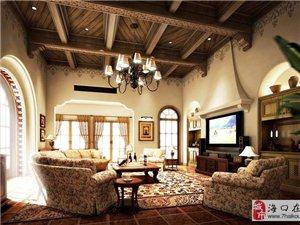 南京房屋裝修 建材選購 免費裝修設計