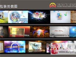 宣传片、微电影、广告片、航拍、摄影、摄像、剪辑制作