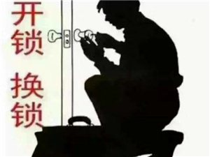 滨州市区正规开锁公司-快速上门换锁配汽车钥匙