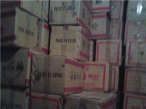 鄭州戶外燒烤炭戶外取暖炭機制炭果木炭鄭州賣炭翁