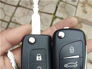 亚博娱乐国际在线开锁王-全天快速上门换锁配汽车钥匙