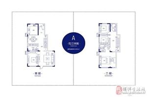 中电银河湾3室3厅3卫210万元跃层式洋房